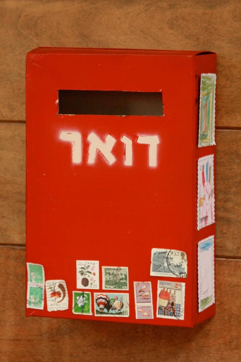 שיפור שרותי הדואר